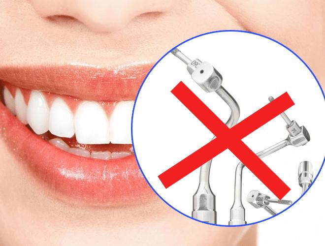 недорогое протезирование без обточки зубов